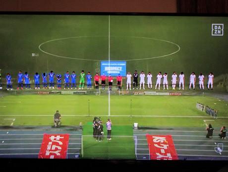 2020 J2第17節 vs.水戸ホーリーホック戦@水戸市立競技場 by ...