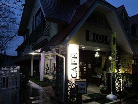 ライオン カフェ テラス