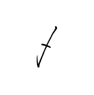漢字らしくないカンジ(漢字)(3) ー 「〆」 : 日本語落ち穂拾い