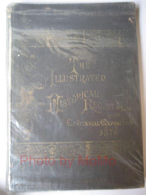 1876年 フィラデルフィア万博 日本館を建てた大工さん達と西郷氏の ...