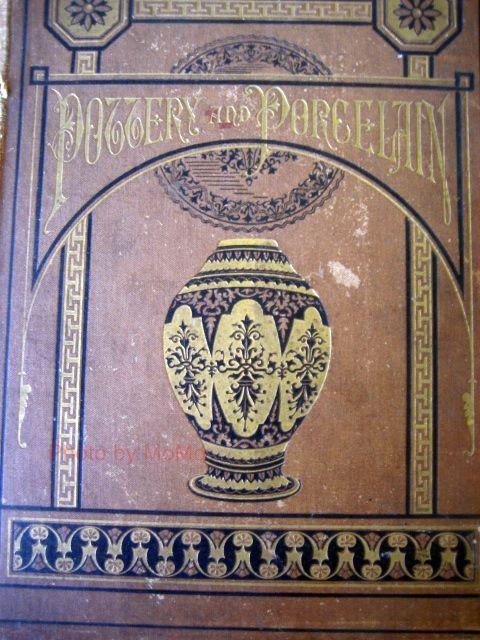 1878年の本より 日本、西洋陶磁器のイラスト : 近代輸出陶磁器に魅せられて