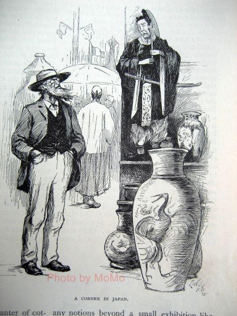 1884年 ニューオリンズ万博 : 近代輸出陶磁器に魅せられて