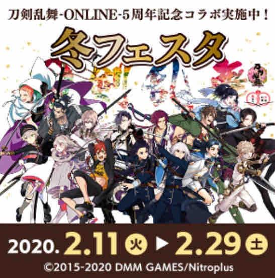 700 くじ 2020 円 セブンイレブン