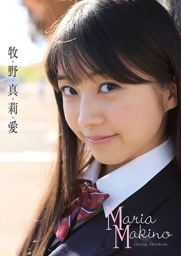 [Artbook] 2015.11.14 牧野真莉愛ミニ写真集「Greeting-Photobook-」