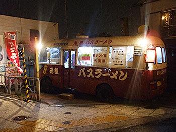 函館 バス ラーメン
