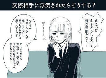 伏黒 恵 夢 小説