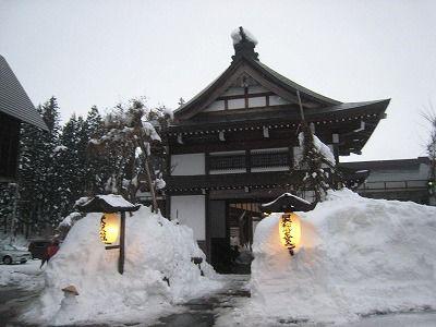 大沢山温泉「大沢館」(南魚沼市大沢)旅館 : タオちゃんの温泉入りまくり