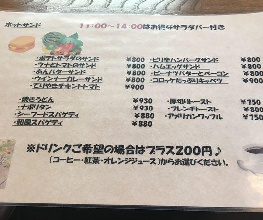 野菜も喜ぶ~better daysベターデイズ(那須塩原市)~ : 1000円グルメ ...
