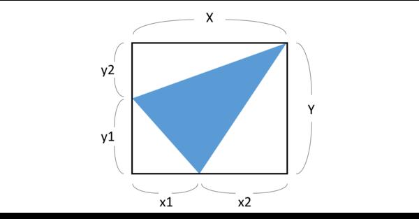 面積 公式 の 三角形