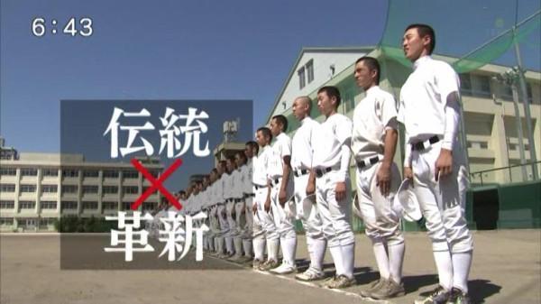 広島高校野球注目校】伝統と革新の名門広島商業 高校野球の歴史に数々 ...