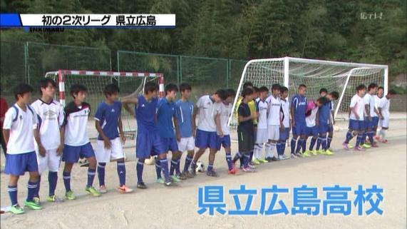 高校 部 サッカー 皆実 広島