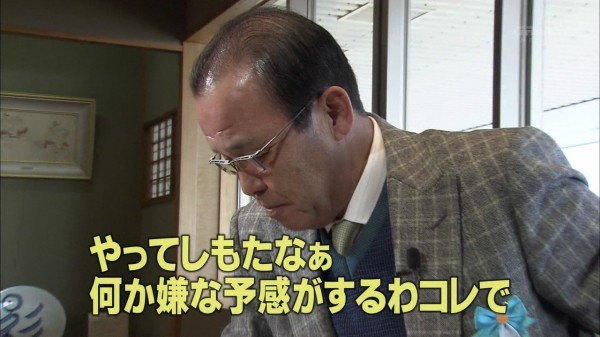 どん語】岡田「赤星、お前、きょうアレな」 赤星「はい?」 : (なんJには)与えられねーわ@なんJまとめ