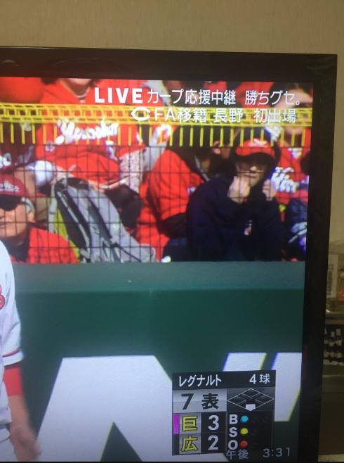 悲報】長野久義さん、FAで強奪されていた : なんJ襲来