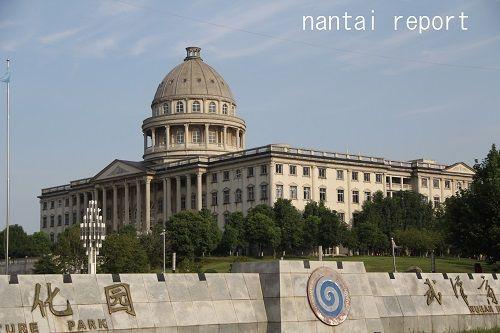 中国人はアメリカ合衆国議会議事堂がお好き? : 軟体レポート
