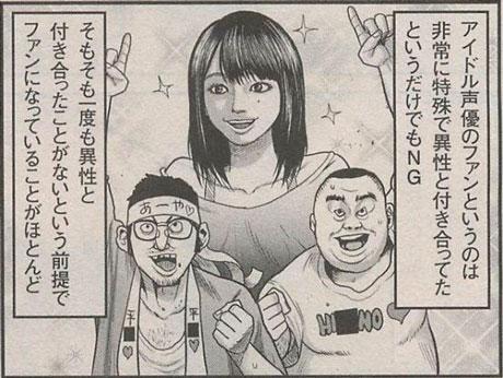 【画像あり】声優の井口裕香さん「薬指に指輪してるけど、自分で買った指輪だよ! 一時期流行った魔除けでもないです!笑」