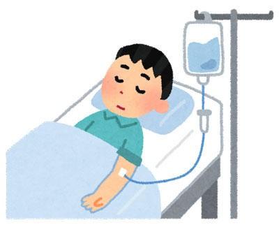 ワイ、目が覚めたら病院にいて草wwwwwwww