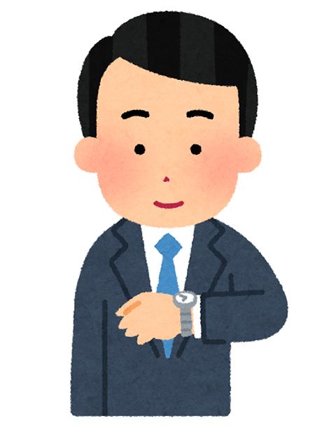 【画像あり】予算30万でオススメの腕時計教えて!会社用です!!!!!