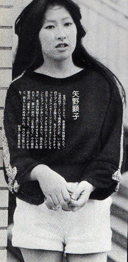 顕子 矢野