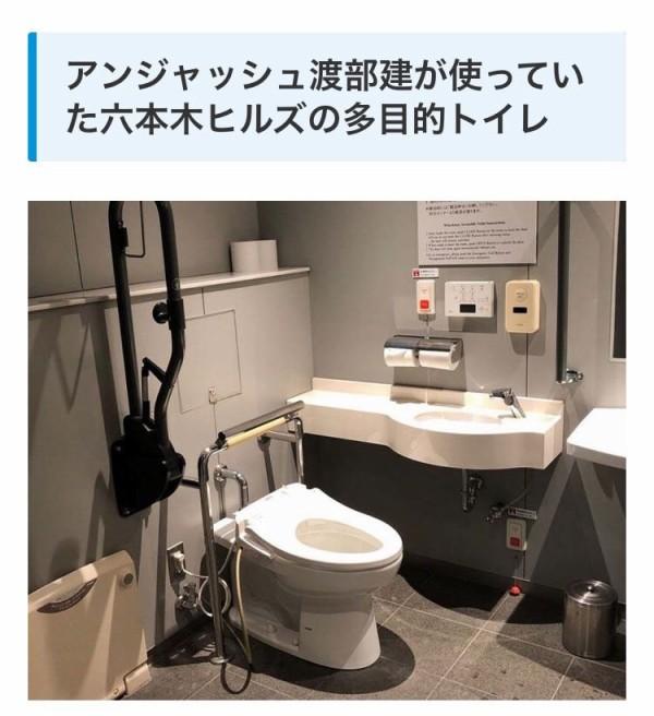 名前 多目的 トイレ