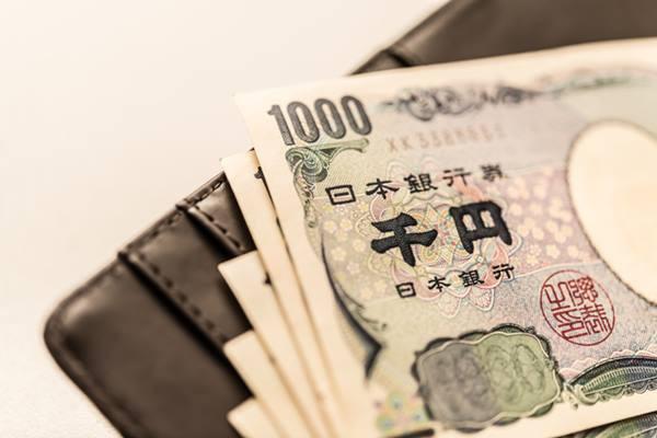 【アホ】「拾った財布の金抜いた」SNSに投稿した自衛官を停職処分wwwwwww
