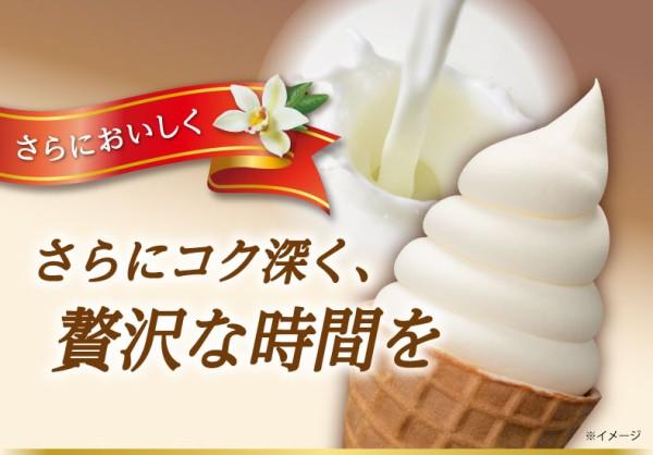 【画像】セブンイレブンさん、本日発売の新作アイスがクッソ旨そうだと話題にwwwwww