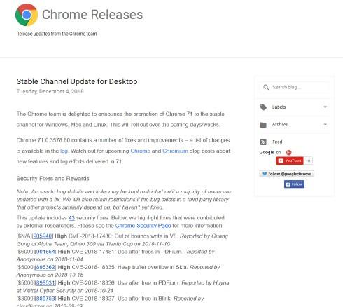 【画像】安定版の「Google Chrome 71」公開、不正防止の対策実装wwwwwww