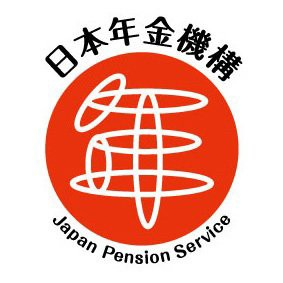 【悲報】日本年金機構さん、とんでもないツイートをしてしまう
