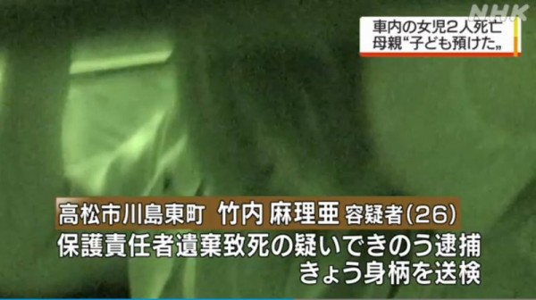 【香川、姉妹放置死】 沈黙していた容疑者の夫が怒りの発言