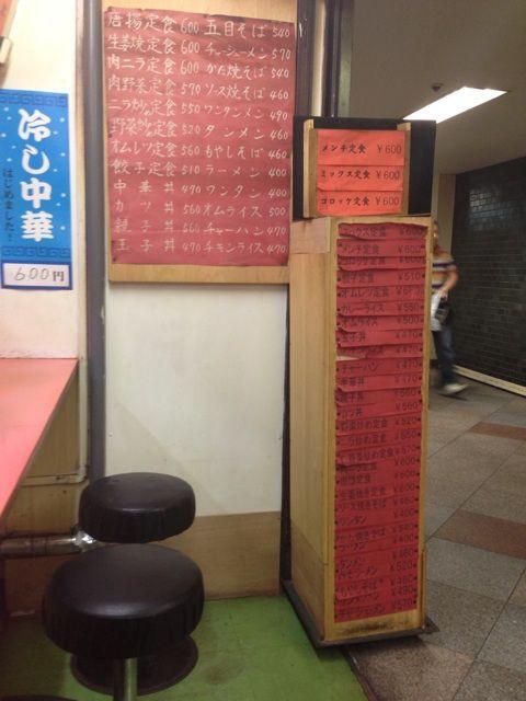 まめきちまめこ 中華料理