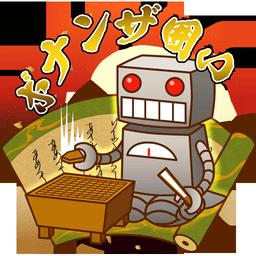 将棋 コンピュータは升田幸三賞の夢を見るか ソフトの新手 新定跡まとめ 人生0手の読み