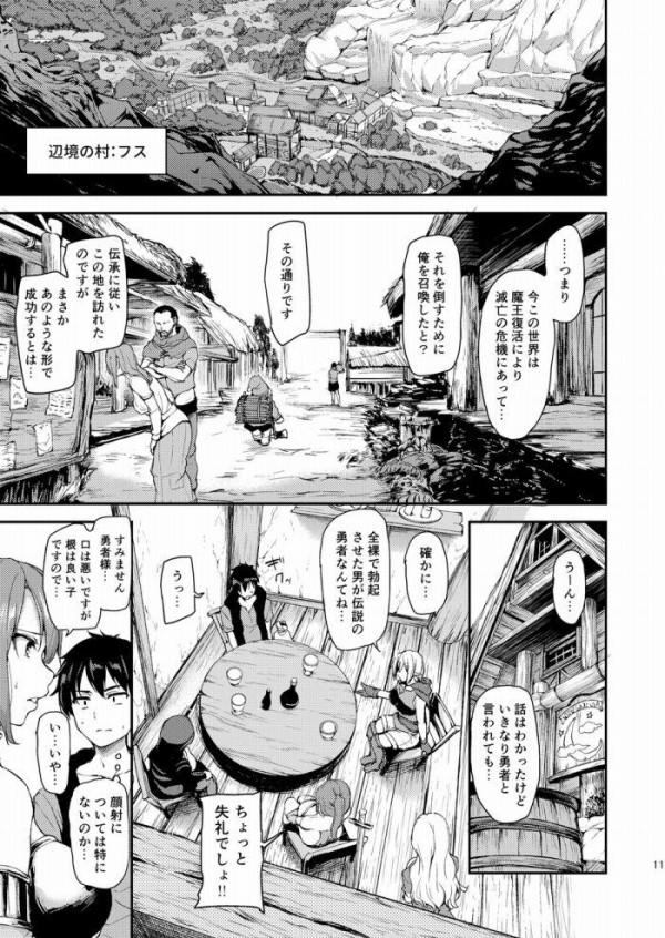 異 漫画 世界 い エロ