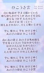 風 たち の 声 歌詞