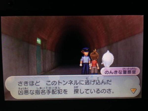バグ えんえんトンネル 【妖怪ウォッチ2】えんえんトンネル こんがらがるからの質問