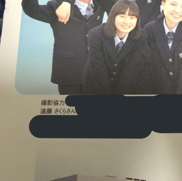 乃木坂46】4期生 遠藤さくらの高校での様子が判明