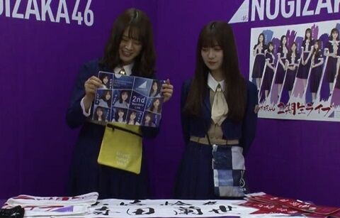 欅坂46まとめキングダム
