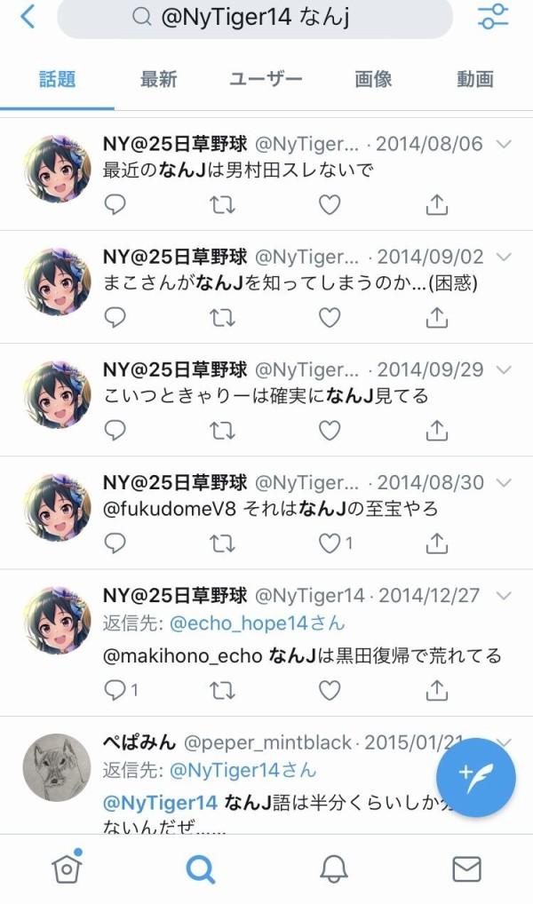5ちゃん 🤛なんj 菅澤優衣香すがさわゆいかの年俸やプレースタイルは?なでしこジャパン得点王目指せ!