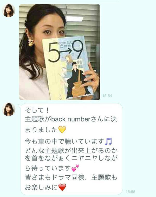 金城 綾香 フジ テレビ