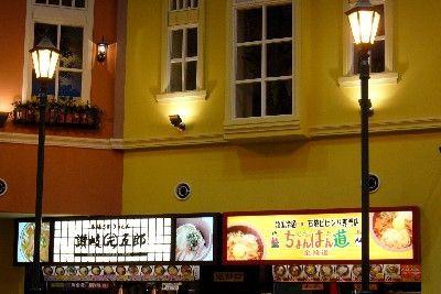 コート つかしん フード 尼崎の商業施設「つかしん」が通常営業再開 「新しい生活様式に合った催しを」