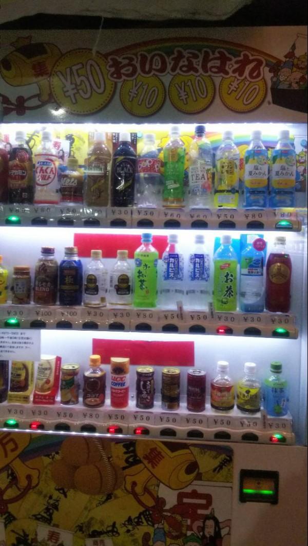 西成に観光行ったら激安の自販機あった