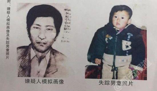 17年間父親だと思ってた人物 調べてみると実の親を殺害した殺人犯だった! 1歳の頃に両親を殺害