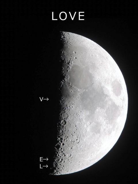 【画像】月の表面に「LOVE」の文字が発見される 何かのメッセージか?