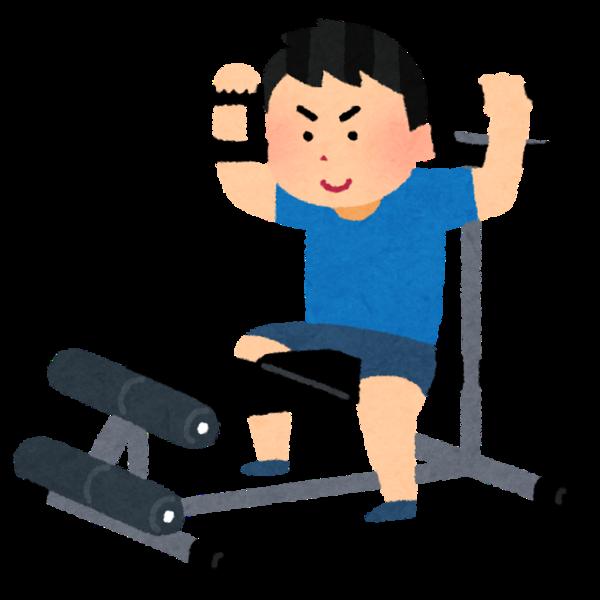 疲れやすいんだが体力つけるにはどうしたらいいの?