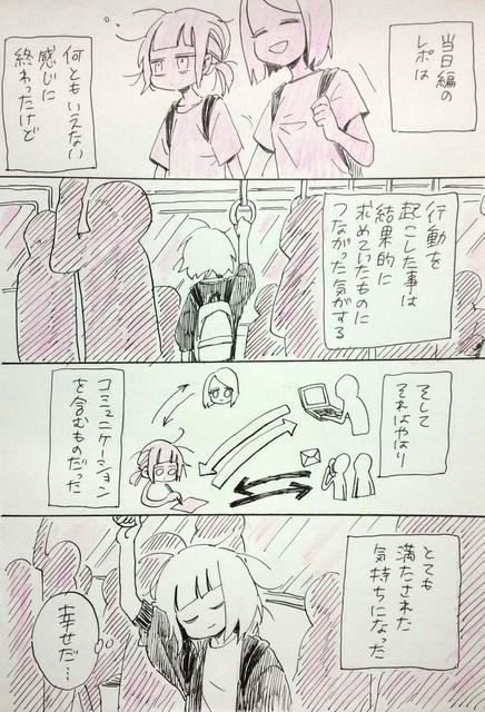 風俗 大阪 レズ