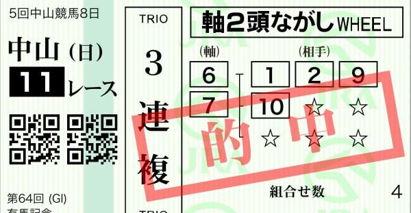 5CC3BE34-E0B7-4164-BAC4-03DFEF3A2C98