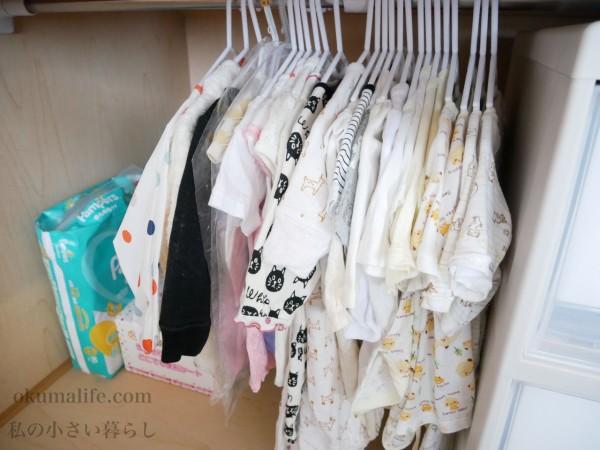 赤ちゃん の 服 収納