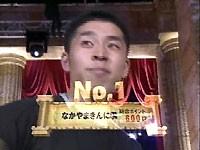 スポーツ マン no 1 決定 戦