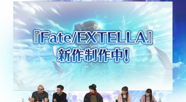 『Fate/EXTELLA』新作制作中!