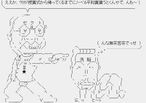 池田 大作 死亡 公表