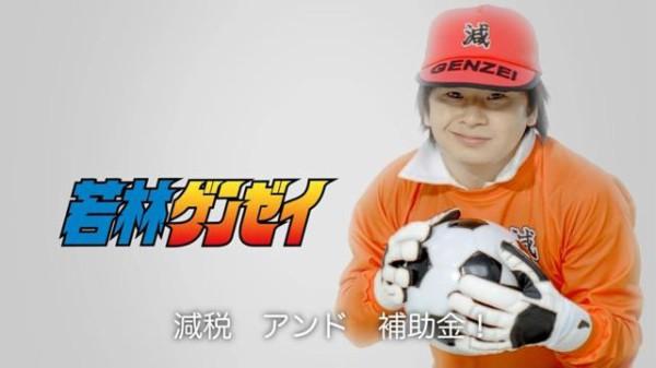 日本史上最高のゴールキーパーって誰なん?