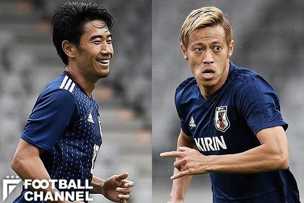 日本代表トップ下の序列は完全に香川真司が本田圭佑を上回った!?